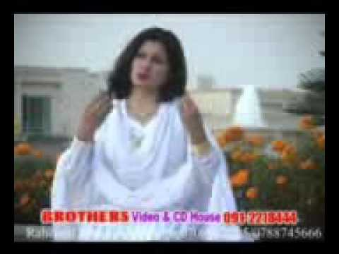Nazia Aqbal Shazadgyj Song