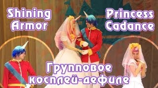 getlinkyoutube.com-Дефиле - Shining Armor и Princess Cadance - WASABI-FEST 2013