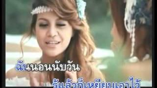 getlinkyoutube.com-เจ้าของเบอร์ชอบเธอนะ - Blueberry.flv