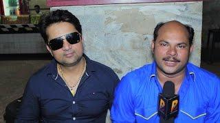 राजू बनल कलक्टेर बाबू - Superhit Bhojpuri Film - Khuram beg Exclusive Interview 2017