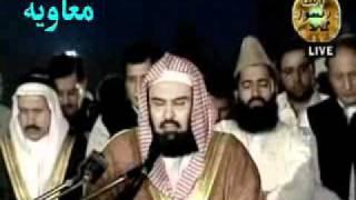 getlinkyoutube.com-Namaz-e-Maghrib_Imam-e-Kaba Shaikh Abdul Rahman Al Sudais_Badshahi Masjid_Lahoore.flv
