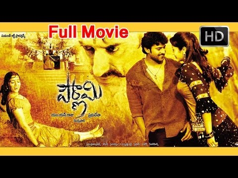 Pournami Full Length Telugu Movie    DVD Rip