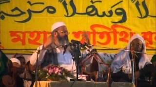 getlinkyoutube.com-Sheikh ul Islam Syed Hussain Ahmed Madani (RA) by Maulana Azjad al Madani. Boruna waz