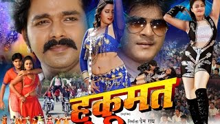 हुकूमत - Hukumat - Bhojpuri Film Trailer 2015   Bhojpuri Film Promo 2015 - Pawan Singh