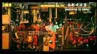 getlinkyoutube.com-2011 City of Hefei in Anhui, CHINA commercial  现代化滨湖城市 2011合肥城市宣传片