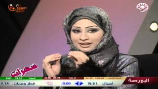 getlinkyoutube.com-لقاء قديم مع شيماء علي و لمياء طارق - 2004