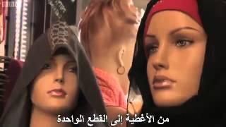 فيلم وثائقي - اجعلني مسلم - أول مرة مترجم باللغة العربية