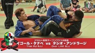 getlinkyoutube.com-Jiu Jitsu Priest #254 DUMAU CHAMPIONSHIP 2016 【ブラジリアン柔術専門番組 柔術プリースト】