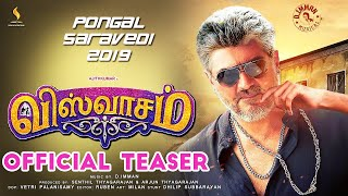 Viswasam Official Teaser Released On | Thala Ajith | Nayanthara | D.Imman | Siva