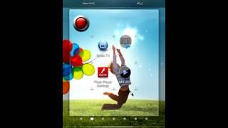 getlinkyoutube.com-افضل تطبيقين لتشغيل قنوات التلفزيون على الأندرويد