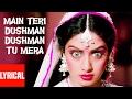 Main Teri Dushman Dushman Tu Mera Lyrical Video | Nagina | Rishi Kapoor, Sridevi