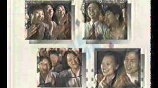 1990년대 KBS1 ID