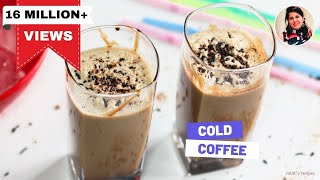 Cold Coffee Recipe In Hindi - How To Make Cold Coffee - Iced Coffee Recipe - Ep154