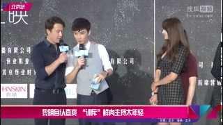 "getlinkyoutube.com-20150924 黎明 Leon Lai 自認直爽  ""訓斥""鮮肉主持太年輕"