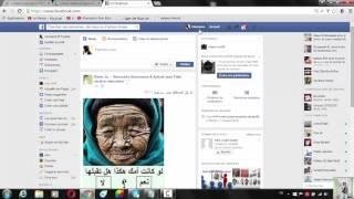 getlinkyoutube.com-حذف جميع الأصدقاء من الفيس بوك بدفعة واحدة ● طريقة سهلة جدًا و فعالة I HD  2016