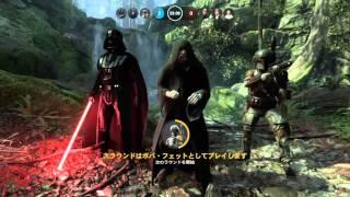 getlinkyoutube.com-STAR WARS バトルフロント ヒーロー vs ヴィラン