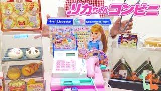 リカちゃん コンビニ おさつスイッとレジスター / Licca-chan Doll Cash Register Toy : Convenience Store Playset