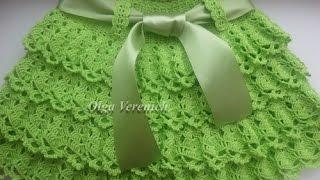 getlinkyoutube.com-Crochet baby skirt| How to crochet an easy shell stitch baby / girl's skirt for beginners 85