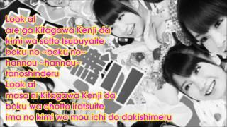 getlinkyoutube.com-NMB48 Kitagawa Kenji 北川謙二 ~Karaoke~