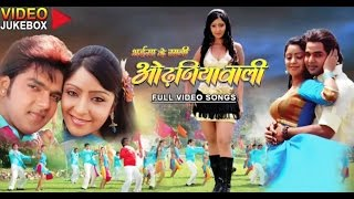 getlinkyoutube.com-Bhaiya Ke Saali Odhaniya Wali [ Full Length Bhojpuri Video Songs Jukebox ]
