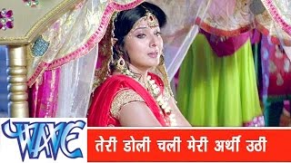 getlinkyoutube.com-तेरी डोली चली Teri Doli Chali - Rakesh Mishra - Bhojpuri Hot Songs 2015 - Prem Diwani