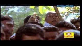 getlinkyoutube.com-Mookkilyarajyathu -  Jagathi Comedy Scene