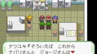 getlinkyoutube.com-ポケモン ベガ 最終イベント4