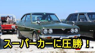 getlinkyoutube.com-【海外の反応】「爆笑した!」日本のビンテージカーが米国のスーパーカーに圧勝!