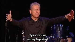How Great is Our God, (Louie Giglio). Πόσο Μεγάλος είναι Θεός μας!