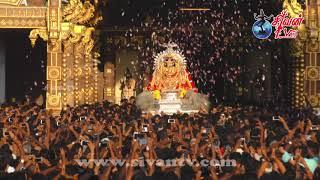 நல்லூர் கந்தசுவாமி கோவில் தேர்த்திருவிழா 08.09.2018