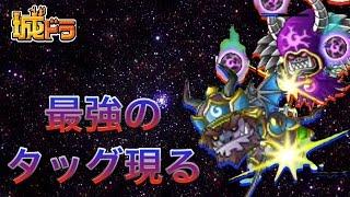 getlinkyoutube.com-【城とドラゴン】最強のタッグ現る!【AppZoo】