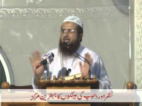 Hafiz Asad Mehmood Salfi Biyan About Toba Part 4