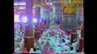 getlinkyoutube.com-من سورة يوسف للشيخ محمد ايوب من المسجد النبوي