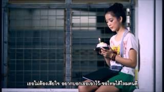 getlinkyoutube.com-เธอจะไม่เสียใจอีกแล้ว : อู๋ พันทาง อาร์ สยาม [Official MV]