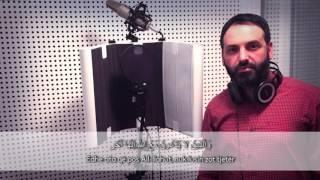 Adem Ramadani - Sure El Furkan (61-77)