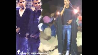 getlinkyoutube.com-دحية فؤاد ابو بنيه وعماد ابو بنيه وعمر ابو عيآده