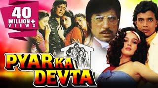 getlinkyoutube.com-Pyar Ka Devta (1991) Full Hindi Movie | Mithun Chakraborty, Madhuri Dixit, Nirupa Roy