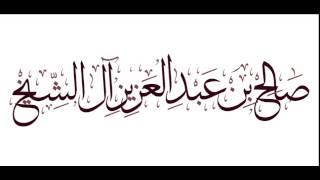 getlinkyoutube.com-حكم الجلوس  من أجل تقبل العزاء- للشيخ صالح آل الشيخ حفظه الله