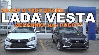 getlinkyoutube.com-Lada Vesta - обзор и тест-драйв (АТ и МТ) [eng sub]