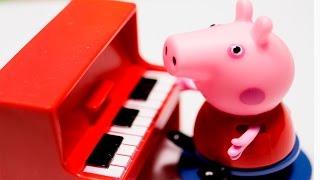 getlinkyoutube.com-Мультфильмы Свинка Пеппа, Джордж и Пианино! Игрушки для детей на русском Peppa pig