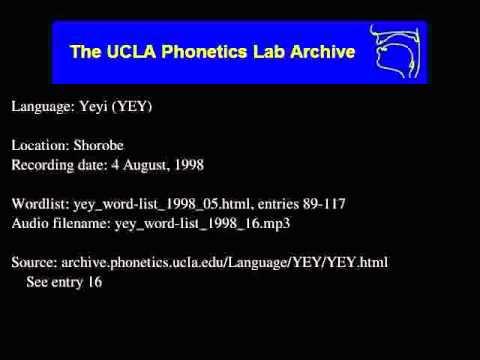 Yeyi audio: yey_word-list_1998_16