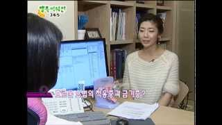 20111009 폐경기를 극복하는 슬기로운 방법 김현영여성클리닉