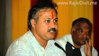 getlinkyoutube.com-पथरी का इलाज - राजीव दीक्षित Treatment of Stones in kidney And Gallbladder by Rajiv Dixit