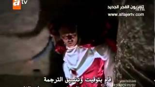 getlinkyoutube.com-وادي الذئاب الجزء السابع  الحلقة 63 - القسم 1 - HD - - YouTube