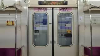 getlinkyoutube.com-【半営団チャイム】東京メトロ9000系のドア開閉シーン
