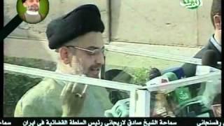 getlinkyoutube.com-YouTube   أولى اللقطات الحزينة لرحيل السيد عبدالعزيز الحكيم