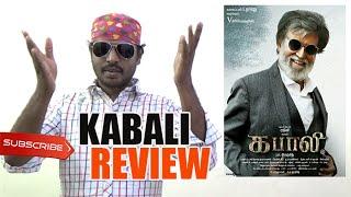 Kabali review by sudhakar - Rating: 4.5/5