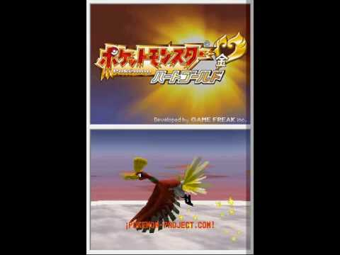Openings Videojuegos Pokemon - Pokemon Oro Heart Gold (16/17)