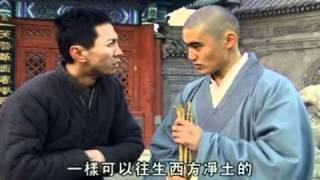getlinkyoutube.com-逆緣。佛教電影。全長版