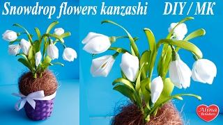 getlinkyoutube.com-Подснежники Канзаши. Подарочный горшочек / Snowdrop flowers kanzashi. DIY